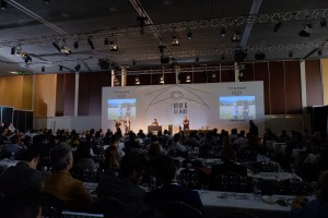 III Wine Culinary Forum International
